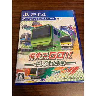 PlayStation4 - 電車でGO !! はしろう 山手線 PS4