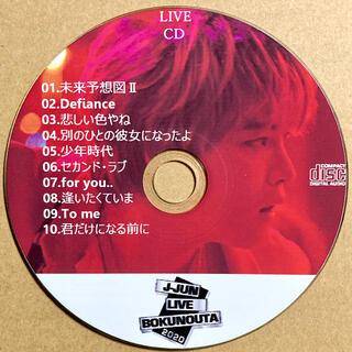 ジェイワイジェイ(JYJ)のジェジュン LIVE BOKUNOUTA 2020 ライブCD(K-POP/アジア)