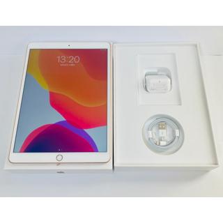 iPad - iPad Pro10.5 Wi-Fi 64G 【美品】