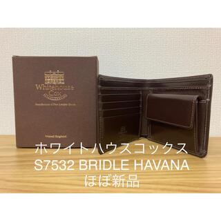 ホワイトハウスコックス(WHITEHOUSE COX)のホワイトハウスコックス 財布 S7532(折り財布)
