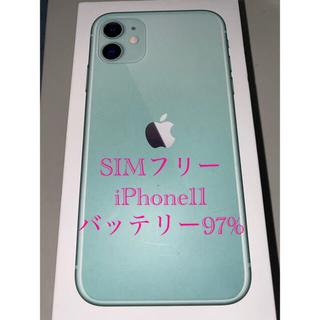 Apple - ★美品★iPhone11★64GB★SIMフリー★