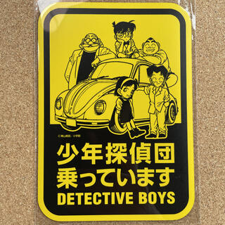 名探偵コナン✨コナン探偵社限定 少年探偵団乗っています マグネットサイン