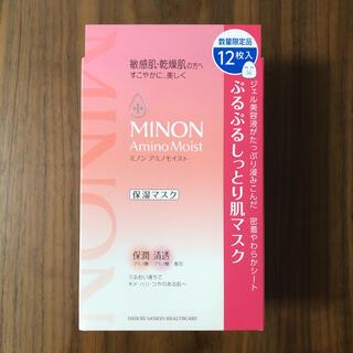 ミノン(MINON)の★新品★MINON アミノモイスト ぷるぷるしっとり肌マスク 12枚(パック/フェイスマスク)