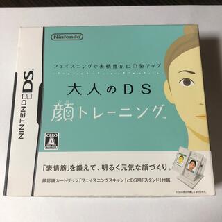 ニンテンドーDS(ニンテンドーDS)のフェイスニングで表情豊かに印象アップ 大人のDS顔トレーニング DS(携帯用ゲームソフト)