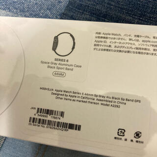 Apple Watch - apple watch series 6 space gray 44mm