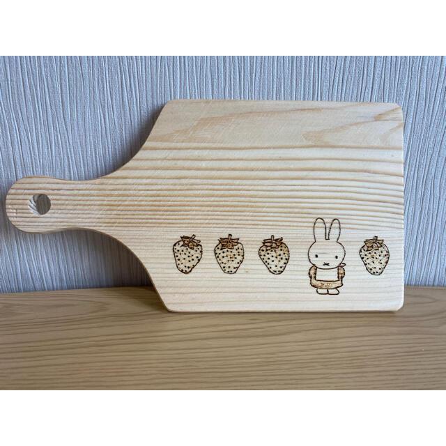 ウッドバーニング ハンドメイド ミッフィー カッティングボード ハンドメイドの生活雑貨(キッチン小物)の商品写真