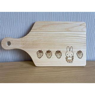 ウッドバーニング ハンドメイド ミッフィー カッティングボード(キッチン小物)