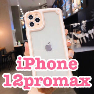 【iPhone12promax】ピンク iPhoneケース 大人気 シンプル
