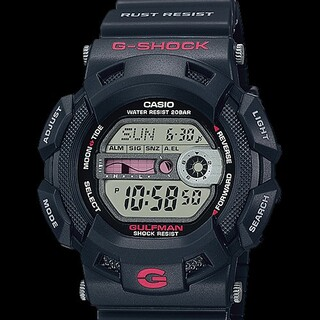 G-SHOCK - CASIO G-shock G-9100