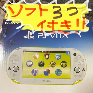 SONY - SONY PlayStationVITA 本体  PCH-2000 ZA13