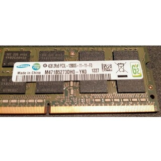 サムスン(SAMSUNG)のサムスン PC3L-12800S (DDR3-1600) 4GB(PCパーツ)