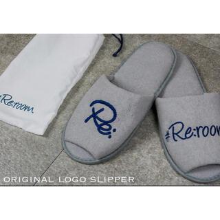 ロンハーマン(Ron Herman)の#Re:room スリッパ(スリッパ/ルームシューズ)