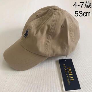 ラルフローレン(Ralph Lauren)の【新品タグ付き】 ラルフローレン スモールポニー キャップ53(帽子)