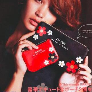 MARC JACOBS - ≪付録≫ MARC JACOBS DAISY 豪華ポーチ 2点セット