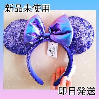 ディズニー(Disney)のディズニーカチューシャ スパンコール カチューシャ パープル 紫 ラプンツェル(カチューシャ)