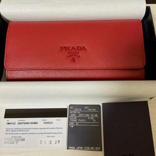 プラダ(PRADA)のPRADA プラダ 長財布 サファイアーノ レッド 赤 レディース エレガント(財布)