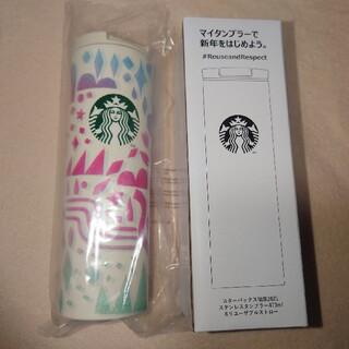 Starbucks Coffee - スターバックス スタバ 福袋 タンブラー 2021