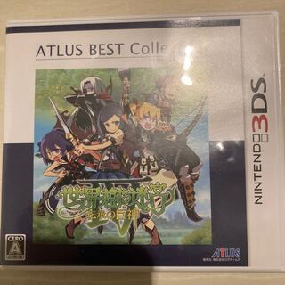 ニンテンドー3DS(ニンテンドー3DS)の世界樹の迷宮IV 伝承の巨神(アトラス ベストコレクション) 3DS(携帯用ゲームソフト)