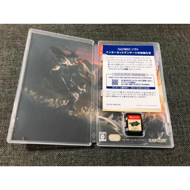 Nintendo Switch(ニンテンドースイッチ)のNintendoSwitchソフト MONSTER HUNTER RISE エンタメ/ホビーのゲームソフト/ゲーム機本体(家庭用ゲームソフト)の商品写真