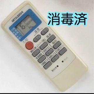 ミツビシデンキ(三菱電機)のMITSUBISHI/ミツビシ・エアコンリモコン MP051(エアコン)