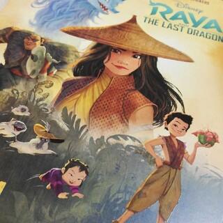 ディズニー(Disney)の英語絵本 ステップリーディング 1 ラーヤと龍の王国(洋書)