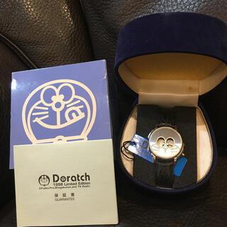ショウガクカン(小学館)のドラえもん腕時計1998年限定品(キャラクターグッズ)