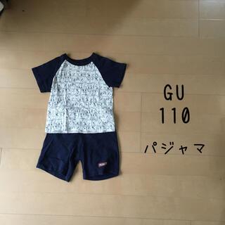 ジーユー(GU)のジーユー GU 110 パジャマ 半袖 スヌーピー  コミック ネイビー 紺(パジャマ)