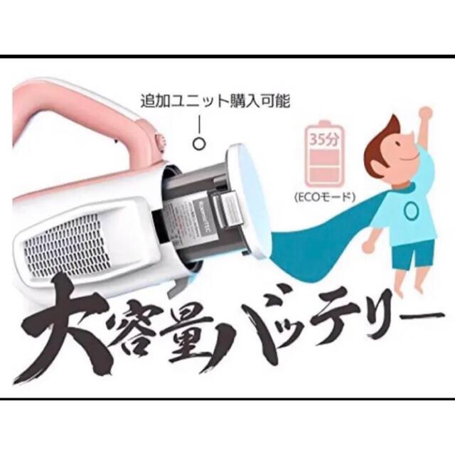 コードレス掃除機 強弱切替 コンパクト超軽量 2Way 強吸引力 サイクロン式  スマホ/家電/カメラの生活家電(掃除機)の商品写真