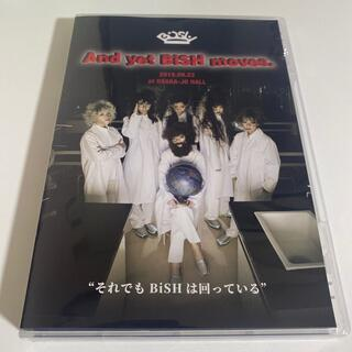 "BiSH""And yet BiSH moves. ""DVD"