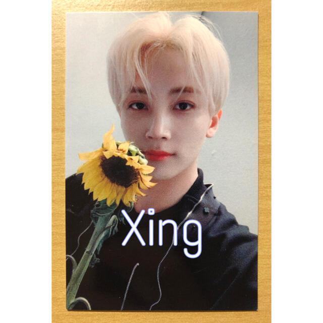 SEVENTEEN(セブンティーン)のジョンハン HOME サノクトレカ エンタメ/ホビーのCD(K-POP/アジア)の商品写真