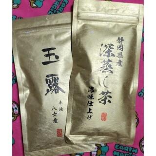 【新品】八女産玉露 70g・静岡県産深蒸し茶 濃味仕上げ 80g 菱和園