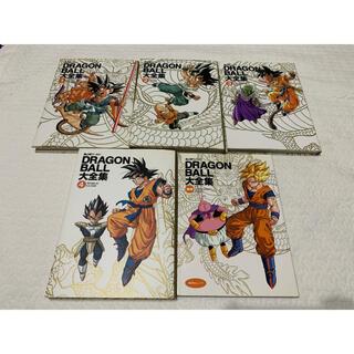 ドラゴンボール - 初版ドラゴンボール大全集 1〜4+補巻 DRAGON BALL