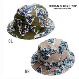 マーキーズ(MARKEY'S)の新品 オーシャングラウンド◆ハット帽子 水着 登山 オリーブカーキパタゴニア(帽子)