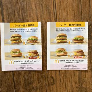 マクドナルド(マクドナルド)のマクドナルド ハンバーガー 2枚 優待券 引換券 ポイント消化(フード/ドリンク券)