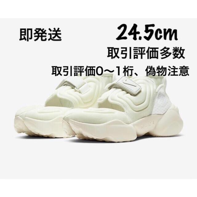 NIKE(ナイキ)のアクアリフト 24.5cm レディースの靴/シューズ(スニーカー)の商品写真