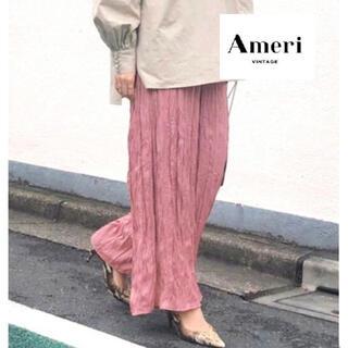 Ameri VINTAGE - 【AMERI】20SS WASHER PIPING PANTS ピンク