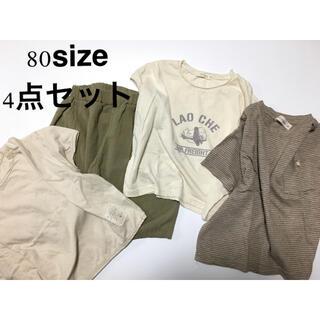 韓国子供服 4点おまとめ 80サイズ