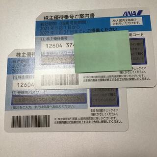 エーエヌエー(ゼンニッポンクウユ)(ANA(全日本空輸))のANA 株主優待券 (航空券)