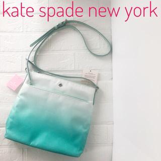 kate spade new york - ✨未使用品✨kate spade ケイトスペードショルダーバッグ  グリーン
