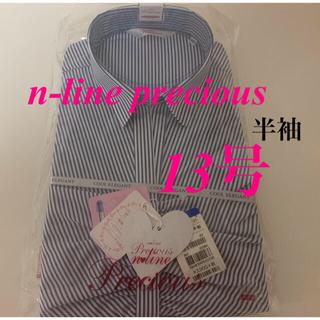 アオヤマ(青山)のレディース ワイシャツ ブラウス n-line シャツ アオキ 青山(シャツ/ブラウス(半袖/袖なし))