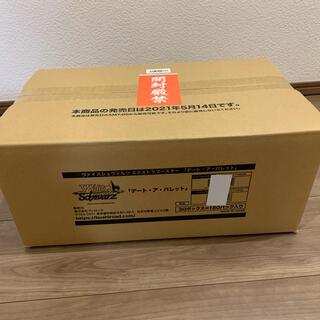 ヴァイスシュヴァルツ(ヴァイスシュヴァルツ)のヴァイス エクストラブースター  デート・ア・バレット カートン(Box/デッキ/パック)