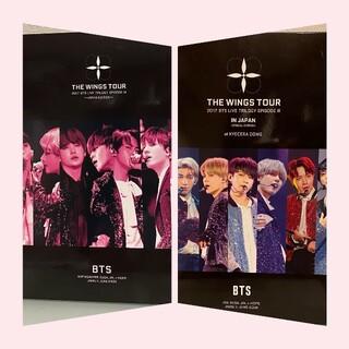 防弾少年団(BTS) - THE WINGS TOUR 2017 BTS LIVE