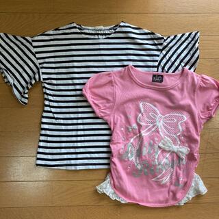 ジーユー(GU)の半袖Tシャツ 13cm 2枚組(Tシャツ/カットソー)