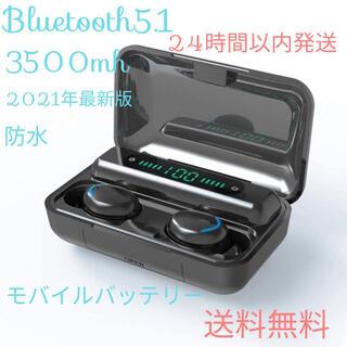 新品 Bluetoothイヤホン ワイヤレス 自動ペアリング 防水