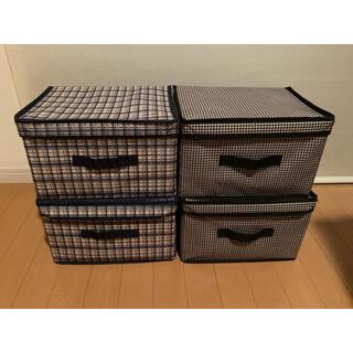 収納ボックス 四個セット(ケース/ボックス)
