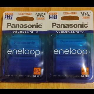 パナソニック(Panasonic)の【新品未開封】 エネループ 単3形 充電池 4本✕2個 BK-3MCC/4C(バッテリー/充電器)