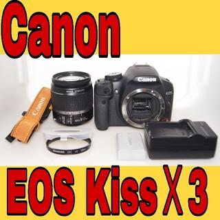 キヤノン(Canon)のCanonEOS KissX 3(デジタル一眼)