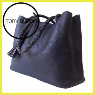 Tory Burch - トリーバーチ バッグ トート ショルダーバッグ ハンドバッグ 肩掛け 美品 A4