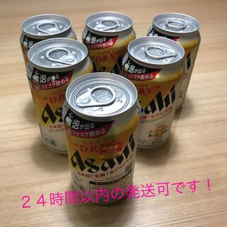 アサヒ - アサヒ 生ビール缶 6本セット 即日発送承ります!