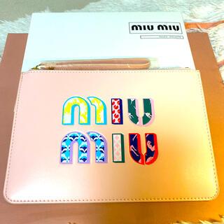miumiu - ミュウミュウ ポーチ 新品未使用 ピンク miu miu